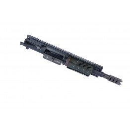 ARD AR15 5.56 PISTOL COMPLETE UPPER 7.5 INCH #PS77